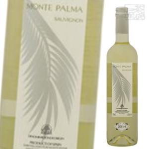 モンテ パルマ ソーヴィニヨン ブラン 白ワイン 13度 750ml sakenochawanya