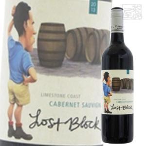 ティレルズ ロストブロック カベルネソーヴィニヨン 赤ワイン 14度 750ml sakenochawanya