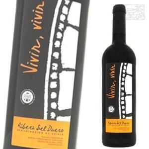 ネオ ヴィヴィル ヴィヴィル 赤ワイン 13.5度 750ml sakenochawanya