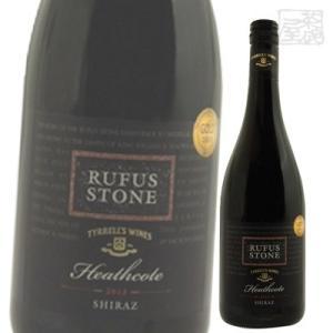 ティレルズ ルーファス ストーン ヒースコート シラーズ 赤ワイン 14.5度 750ml sakenochawanya