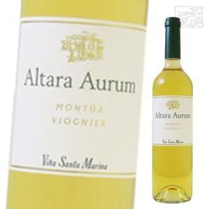 ビーニャ サンタ マリーナ  アルタラ オーラム 白ワイン 12.5度 750ml sakenochawanya