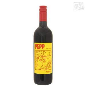レッド ペップ ブラウアー ツヴァイゲルト 赤ワイン 12.5度 750ml sakenochawanya