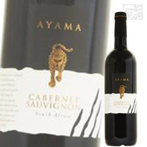 アヤマ カベルネソーヴィニヨン 赤ワイン 13.5度 750ml|sakenochawanya