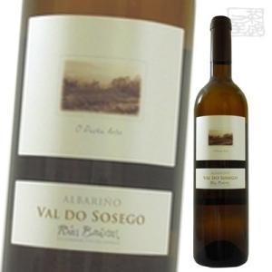 アス ラサス  バル ド ソセゴ アルバリーニョ 白ワイン 12.5度 750ml sakenochawanya