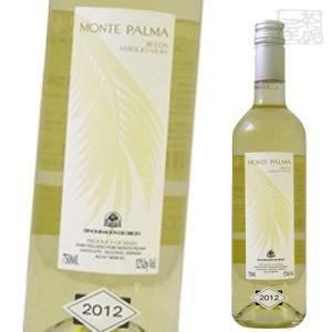 モンテ パルマ ベルデホ ビウラ 白ワイン 12度 750ml sakenochawanya