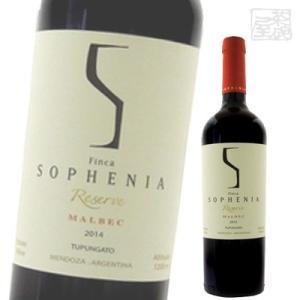 フィンカ ソフェニア  マルベック レゼルヴ 赤ワイン 14.5度 750ml sakenochawanya