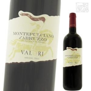 ヴァロリ モンテプルチャーノ ダブルッツォ 赤ワイン 13.5度 750ml|sakenochawanya