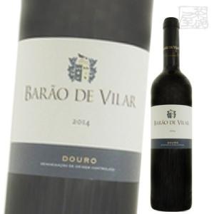 バラオ デ ヴィラール 赤ワイン 13度 750ml sakenochawanya