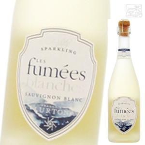 F リュルトン フュメ ブランシュ ペティアン ソーヴィニヨンブラン 白 スパークリングワイン sakenochawanya