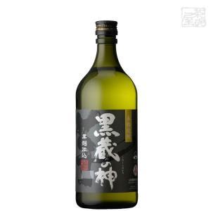 五代 黒蔵の神 芋 25度 720ml 山元酒造 焼酎|sakenochawanya