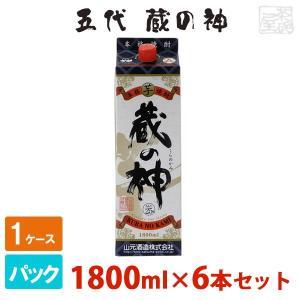 五代 蔵の神 白麹 芋 パック 25度 1800ml 6本(1ケース) 山元酒造 焼酎|sakenochawanya