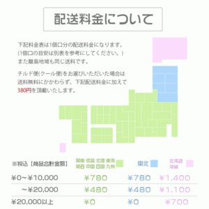 五代 蔵の神 白麹 芋 25度 1800ml 山元酒造 焼酎|sakenochawanya|02