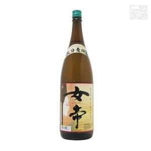女帝 麦 25度 1800ml*6本 井上酒造 焼酎|sakenochawanya