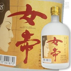 女帝 麦 25度 720ml 井上酒造 焼酎|sakenochawanya