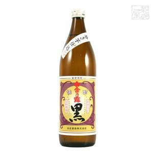 白金乃露 黒 芋 25度 900ml 白金酒造 焼酎  芋 sakenochawanya