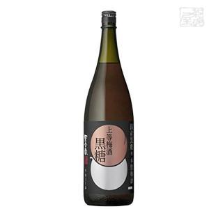 星舎蔵無添加 黒糖梅酒 14度 1800ml 本坊酒造 梅酒|sakenochawanya