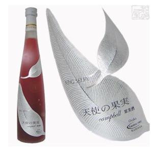 キングセルビー 天使の果実 キャンベル 赤ワイン 500ml sakenochawanya