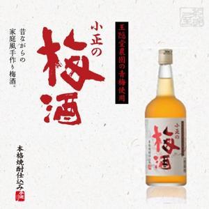本格焼酎仕込み 小正の梅酒 14度 700ml 小正醸造 梅酒|sakenochawanya