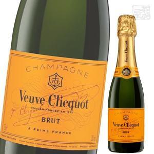 ヴーヴクリコ イエローラベル ブリュット ハーフボトル スパークリングワイン 375ml|sakenochawanya