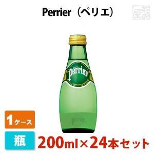 ペリエ 瓶 200ml 24本セット 炭酸水 1ケース|sakenochawanya