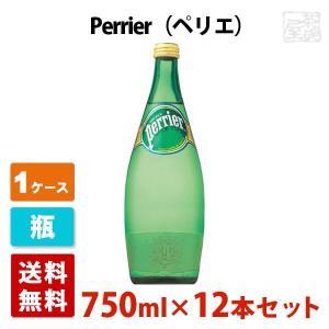 【送料無料】ペリエ 瓶 750ml 12本セット  炭酸水 1ケース|sakenochawanya