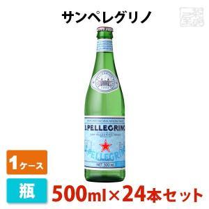 サンペレグリノ 瓶 500ml 24本セット ナチュラルミネラルウォーター(微炭酸) 1ケース|sakenochawanya