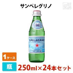 サンペレグリノ 瓶 250ml 24本セット ナチュラルミネラルウォーター(微炭酸) 1ケース|sakenochawanya