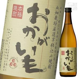 おかがいも 25度 1800ml オガタマ酒造 焼酎  芋|sakenochawanya