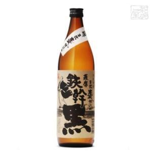 鉄幹 黒 芋  25度 900ml オガタマ酒造 焼酎|sakenochawanya