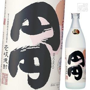 猿川 円円(さるこう まろまろ) 20度 900ml 猿川伊豆酒造 焼酎  麦 sakenochawanya