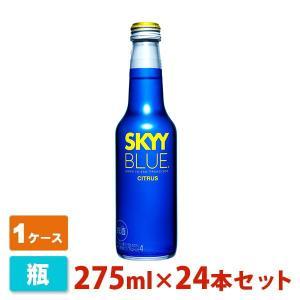 スカイブルー 4度 275ml 24本(1ケース) ウォッカ リキュール|sakenochawanya