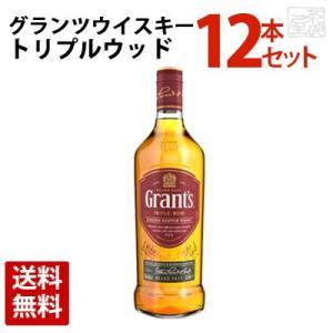 グランツファミリーリザーブ 40度 700ml 12本セット ブレンデッドスコッチウイスキー|sakenochawanya