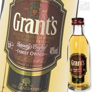 グランツファミリーリザーブ 40度 50ml ミニチュアサイズ 正規 ウイスキー|sakenochawanya