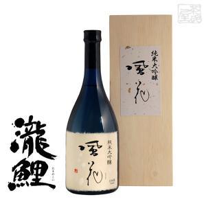 瀧鯉 純米大吟醸 風花 15度 720ml 日本酒 sakenochawanya