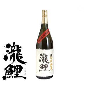 瀧鯉 大吟醸 手造 17度 1800ml 日本酒 sakenochawanya