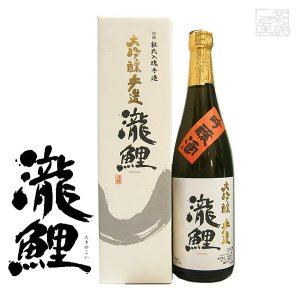 瀧鯉 大吟醸 手造 17度 720ml 日本酒 sakenochawanya