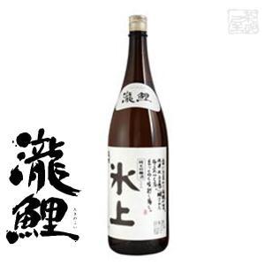 純米吟醸 瀧鯉 氷上 15度 1800ml 日本酒 sakenochawanya