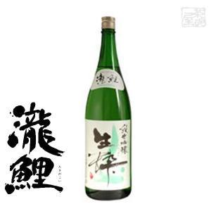 純米吟醸 瀧鯉 生粋 15度 1800ml 日本酒 sakenochawanya