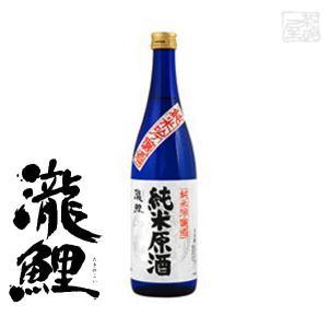 瀧鯉 純米 原酒 17度 720ml 日本酒 純米酒 sakenochawanya