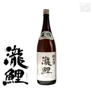 純米酒 瀧鯉 純酒 15度 1800ml 日本酒 sakenochawanya