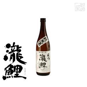 純米酒 瀧鯉 純酒 15度 720ml 日本酒 sakenochawanya