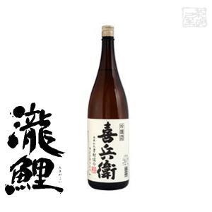 瀧鯉 吟醸酒 喜兵衛 15度 1800ml 日本酒 sakenochawanya