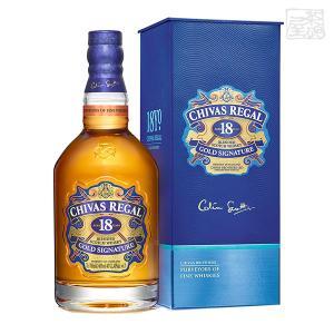 シーバスリーガル 18年 並行 40% 750ml ブレンデッドスコッチウイスキー|sakenochawanya