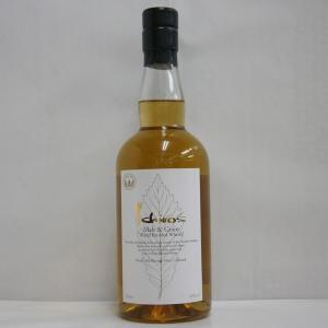 イチローズモルト&グレーン ホワイトラベル ワールド ブレンデッド ウイスキー 46% 700ml|sakenochawanya