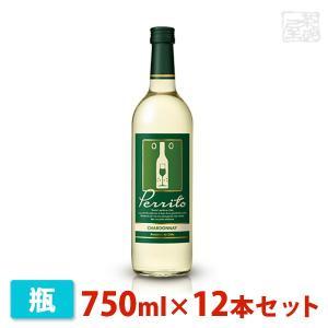 SP ペリート シャルドネ 白 750ml 12本セット サッポロビール ワイン 白