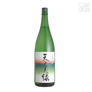 喜多屋 天の美緑 八女茶 1800ml 喜多屋 焼酎 緑茶|sakenochawanya