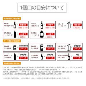 研醸 千年寝坊助 米 1800ml 研醸 焼酎 米|sakenochawanya|03