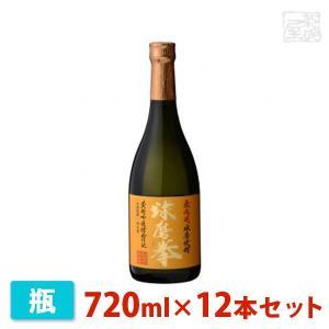 恒松 球磨拳 米 720ml 12本セット 恒松酒造本店 焼酎 米|sakenochawanya