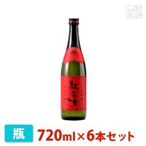 紅乙女 胡麻 丸瓶 720ml 6本セット 紅乙女酒造 焼酎 胡麻|sakenochawanya