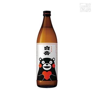 高橋 白岳 米 くまモンボトル 900ml 高橋酒造 焼酎 米|sakenochawanya
